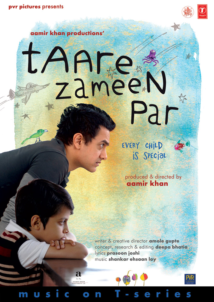 taare zameen par essay Reaction paper on taare zameen par taare zameen par has a very strong and deep message for all those who are going to watch taare zameen par essay.