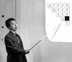 Tsukuba University physicist Shin-Hong Kim, of CDF, discussed the discovery of a new meson at a Fermilab seminar on March 5, 1998