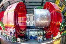 CMS CERN
